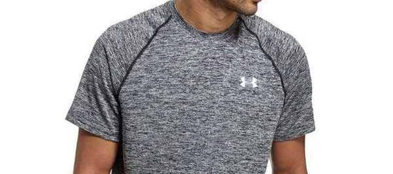 d33fbc0f41e Camisetas de tirantes de deporte Under Armour para hombre julio 2019